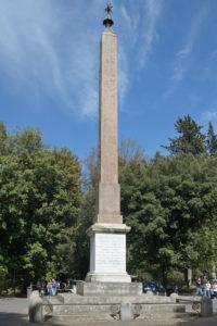 Obelisco del Pincio Roma