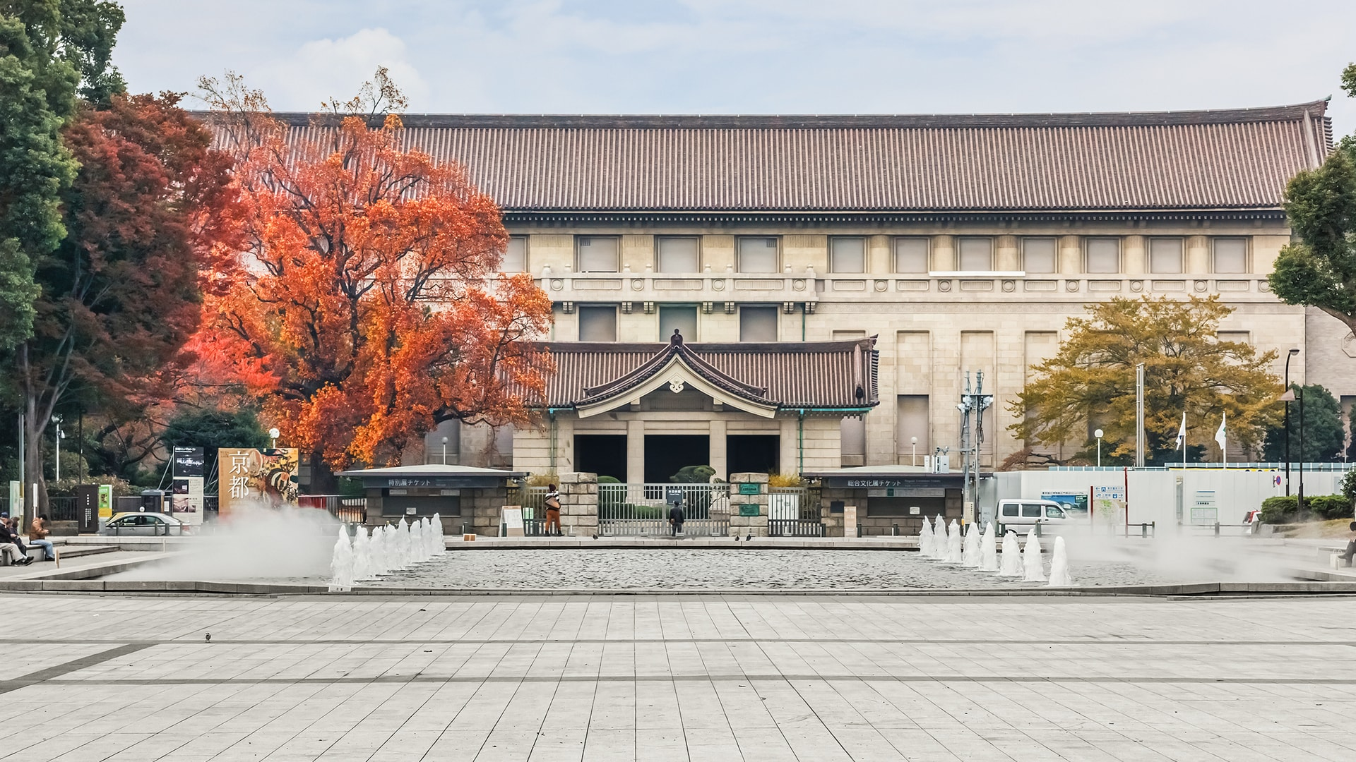 museo tokyo mostra architettura giapponese