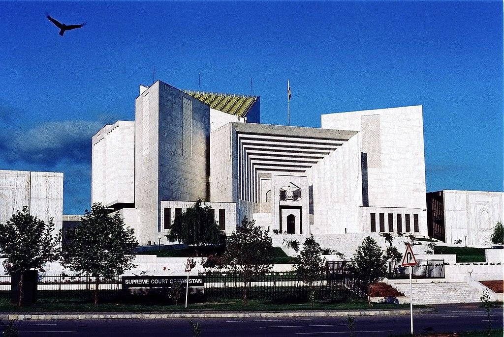 Il palazzo della Corte Suprema del Pakistan