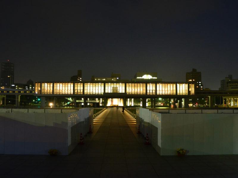peace centre hiroshima kenzo tange
