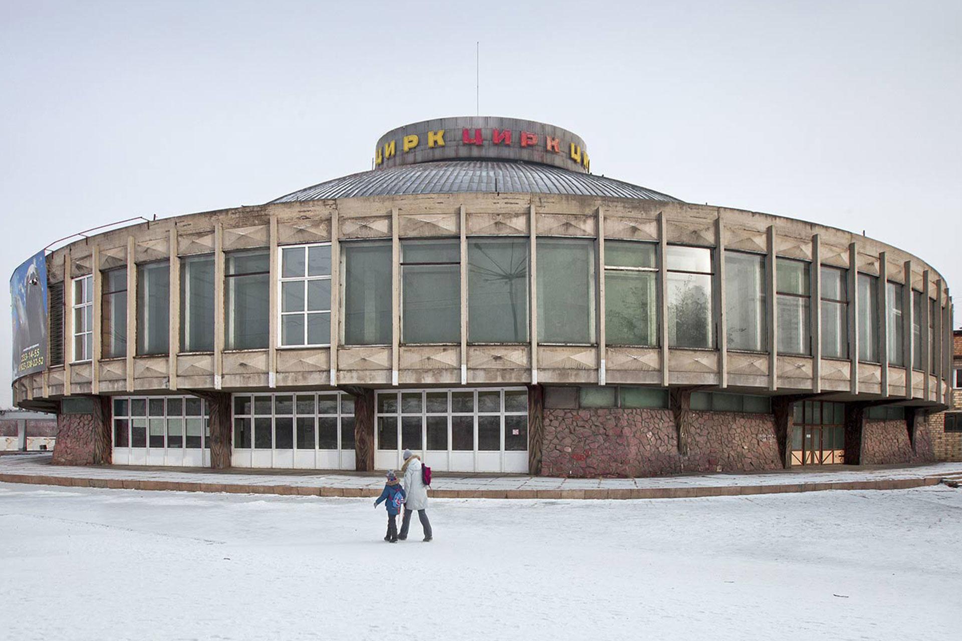 Siberia brutalista di Veryovkin